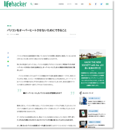 http://www.lifehacker.jp/2010/07/post_1541.html