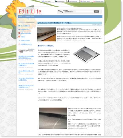 http://editlife.blog28.fc2.com/blog-entry-188.html