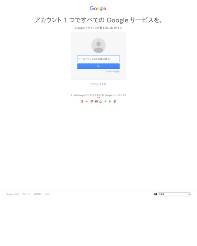 https://drive.google.com/open?id=0B92sd0D3lApFeUI2Yl96UElQY1k&authuser=0