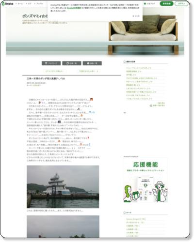 http://ameblo.jp/fullmoon-918410/entry-11535022996.html