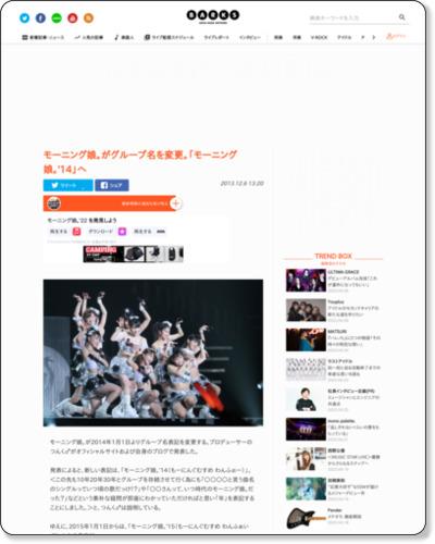 http://www.barks.jp/news/?id=1000096953