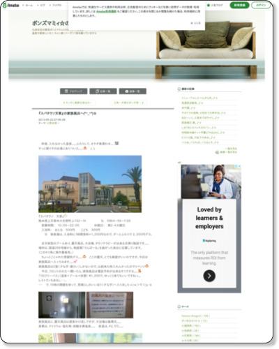http://ameblo.jp/fullmoon-918410/entry-11535591034.html