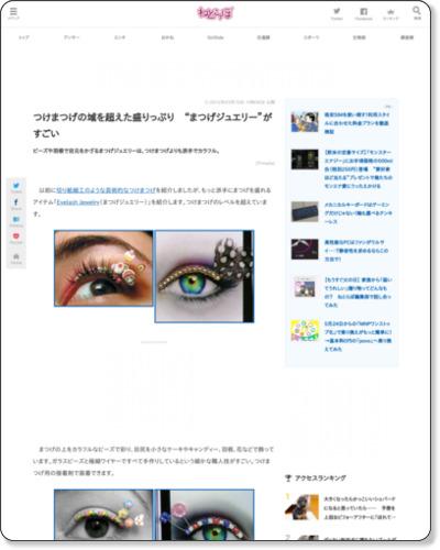 http://nlab.itmedia.co.jp/nl/articles/1203/10/news004.html