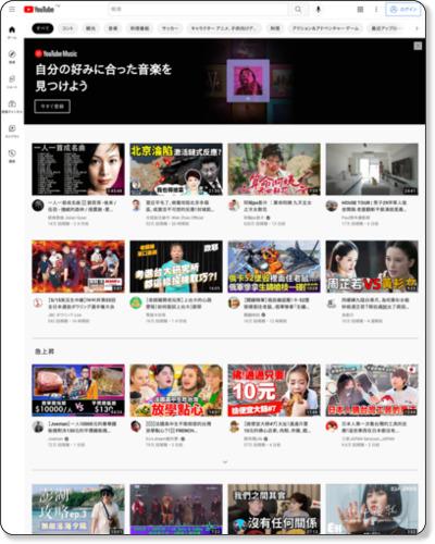 辛普森 中文 版 線上 看
