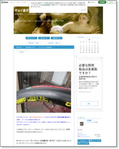 http://ameblo.jp/genmai-kurozu/entry-11311376697.html
