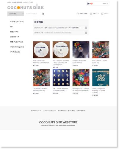 http://coconutsdisk.com/webstore/catalog/index.php?osCsid=c91431317b24470dd11c5d30293b8eb4