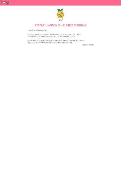 http://yaplog.jp/marinavi/archive/1379