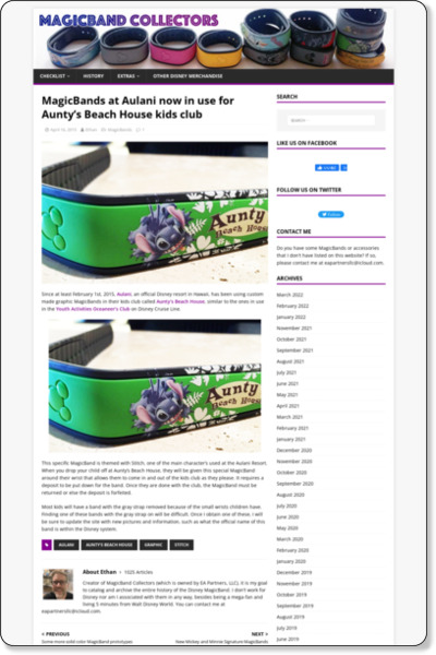 http://www.magicbandcollectors.com/magicbands-for-aulani-now-in-use-at-auntys-beach-house-kids-club/