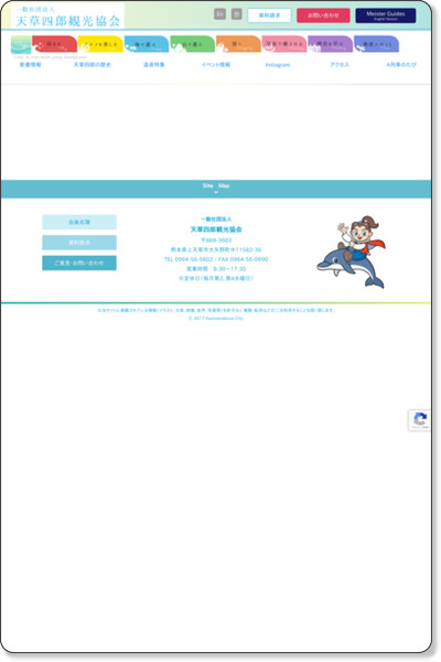 http://www.kami-amakusa.jp/blog/2013/07/post-50.html