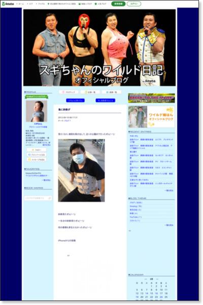 http://ameblo.jp/072100/entry-11356226078.html