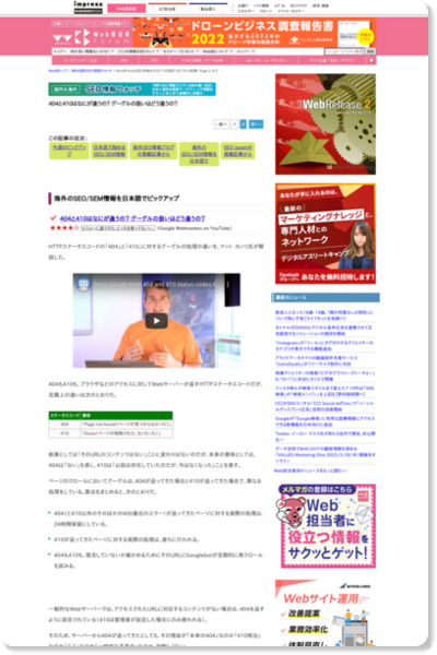 http://web-tan.forum.impressrd.jp/e/2014/04/18/17353/page%3D0%2C1#f4