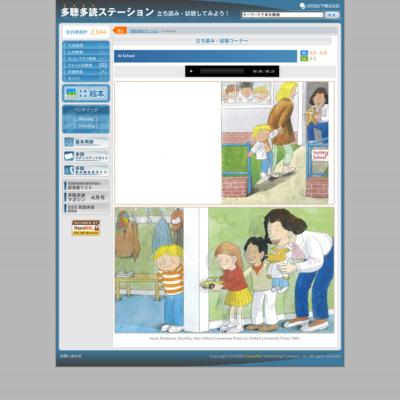 http://www.kikuyomu.com/bookp2.php?NUMBER_PK=17001