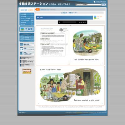http://www.kikuyomu.com/bookp2.php?NUMBER_PK=17094