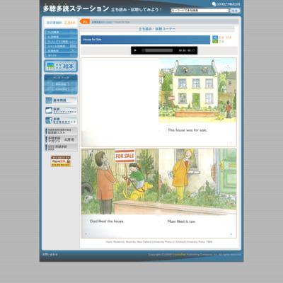 http://www.kikuyomu.com/bookp2.php?NUMBER_PK=17122