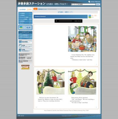 http://www.kikuyomu.com/bookp2.php?NUMBER_PK=17175