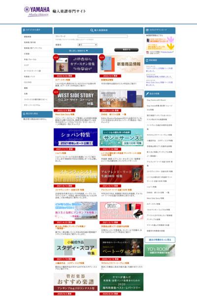 ヤマハミュージックメディア楽譜.com