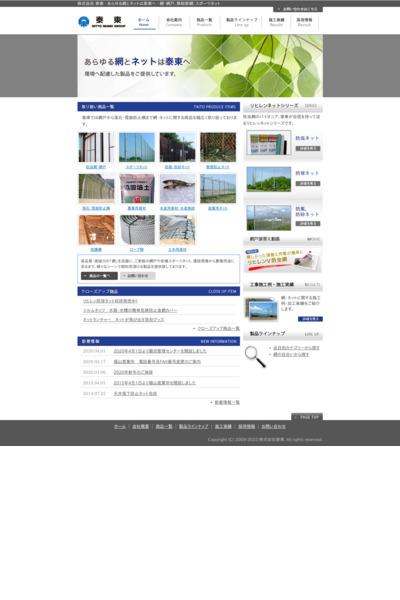 株式会社泰東