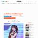 『テレ東音楽祭(初)』出演の後藤真希、Twitterで「28歳であれなのうそでしょ」と変わらぬ美しさが話題 | 後藤真希 | BARKS音楽ニュース