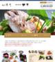 佐賀県鹿島市の割烹・創作料理「清川」
