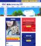 唐津コンピュータ専門学校