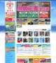 つり具のまるきん【佐賀・長崎の釣り情報サイト】