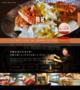 太良の旅館 竹崎かに料理は旅館 鶴荘へ