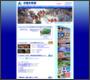 http://www.aqua-planning.co.jp/