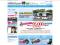 京都 観光バス  - プレジェンド