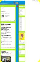 http://blog.livedoor.jp/chimakinotabi/