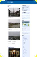 http://sukapon-japan.blogspot.com/