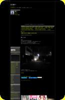http://underground-is-warm.blog.so-net.ne.jp/