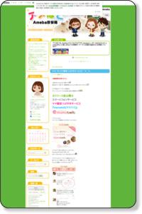 http://ameblo.jp/morimori3/