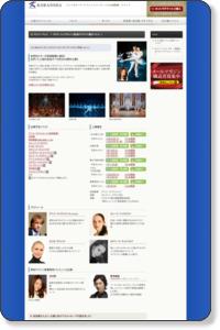 http://www.koransha.com/ballet/kiev2012/