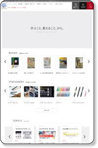 http://www.bunkyodo.co.jp/c/tenpo/nakayama_tokyu.htm