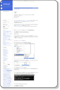 http://wakabamac.blog95.fc2.com/blog-entry-744.html