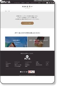 http://www.tenkaippin.co.jp/festival2013/