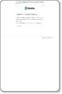 http://ameblo.jp/yohjiyohjiyohji/entry-11627919153.html