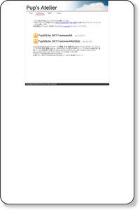http://www.eonet.ne.jp/~pup/software.html