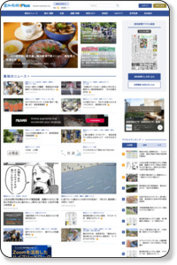 http://www.kochinews.co.jp/?&nwSrl=314159&nwIW=1&nwVt=knd