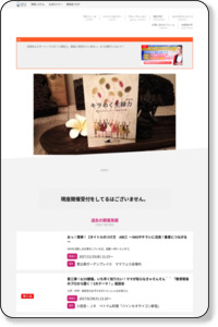 http://www.reservestock.jp/page/event_calendar/2757