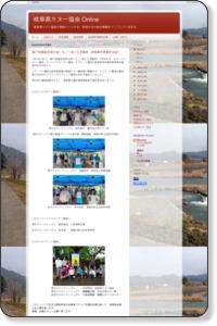 http://gifucanoe.blogspot.jp/