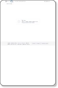http://www.rep1.co.jp/contents/doc/data/henkou_touki.pdf