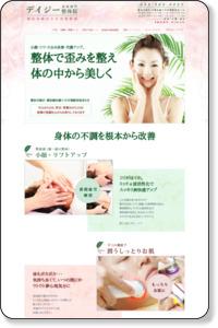 http://www.yokohama-beauty.com/