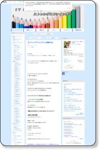 http://ameblo.jp/hide-1017/entry-11763452650.html