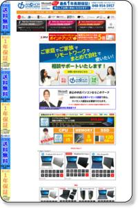 http://www.rakuten.ne.jp/gold/hinh/