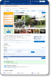 http://www.booking.com/hotel/jp/kurhaus-ishibashi-ryokan.ja.html?aid=309654;label=hotels-japanese-ja-sOwaSmIqbkcOi8gcctXJkgS49541491972%3Apl%3Ata%3Ap1%3Ap2%3Aac%3Aap1t1%3Aneg;sid=fcec1b4f98df28ce155e4e4f316cd7f2;dcid=4