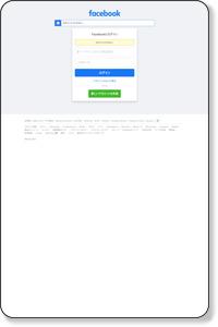https://www.facebook.com/gyrowheels/photos/a.10151829910805605.1073741829.273605505604/10151829910920605/?type=1&theater