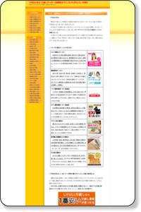 http://www.pxcourt.org/hikkoshi/22.html