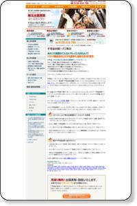 http://www.recycleshop-saitama.net/individual/4.html