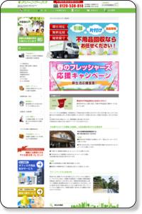http://www.cleanworks.jp/top/soka.html